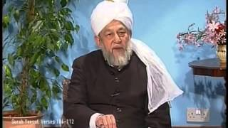 Tarjumatul Quran - Sura' Yusuf [Joseph]: 106 - al-Rad [The Thunder] 1 - 32.