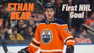 Ethan Bear #74 (Edmonton Oilers) first NHL goal 25/03/2018