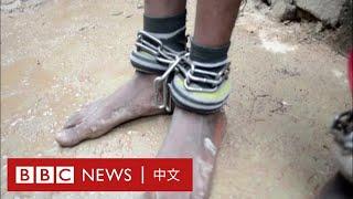 尼日利亞「酷刑之家」的慘況 受害人遭性侵- BBC News 中文