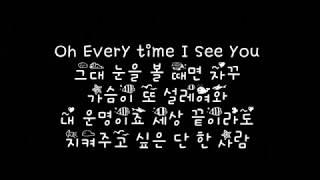 Download 엑소 EXO 첸 CHEN 펀치 Punch Everytime 태양의 후예 OST Part.2 가사 Lyrics Mp3