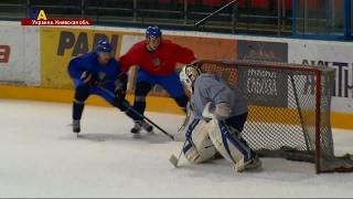 Сборная Украины намерена пробиться в топ-дивизион Чемпионата мира по хоккею