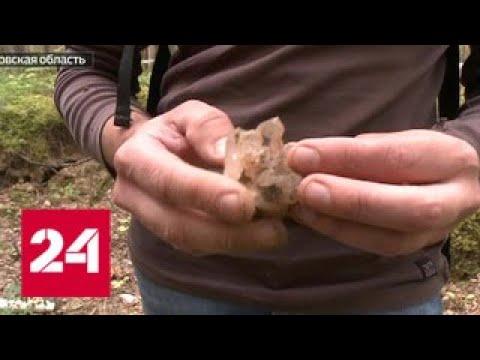 Охотники за самоцветами:  кто и как добывает минералы - Россия 24