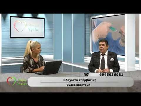 Ελάχιστα επεμβατική θυρεοειδεκτομή, Σταύρος Τσιριγωτάκης, Χειρουργός Θυρεοειδούς