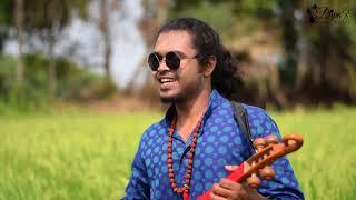 ektara bajaio na traditional folk song