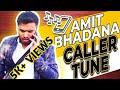 😂the amit bhadana funny ringtone😂 lu lu lu mp3 funny audio download link in the description