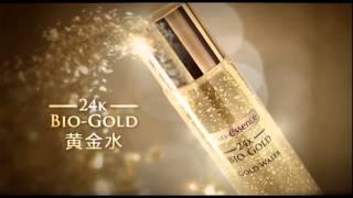 NEW 0624 Bio essence 黃金水 20秒 新加坡版 1 Thumbnail