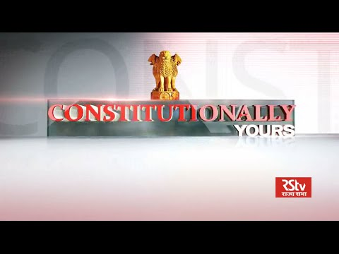 Constitutionally Yours - Episode 1