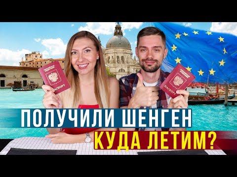 видео: Новая Страна - Куда мы ЛЕТИМ? Что Вас Ждёт? Видео в Реальном Времени