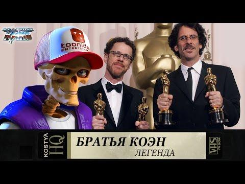 новинки кино 2014 вестерн