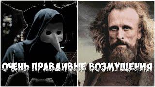 Обзор фильма Возмутитель спокойствия / Боргман (2013). Возможное объяснение фильма.