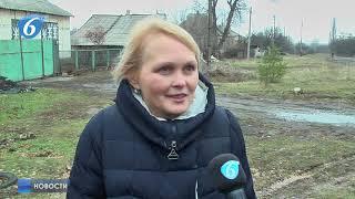 Жителям прифронтового поселка Зайцево была доставлена помощь в виде угля