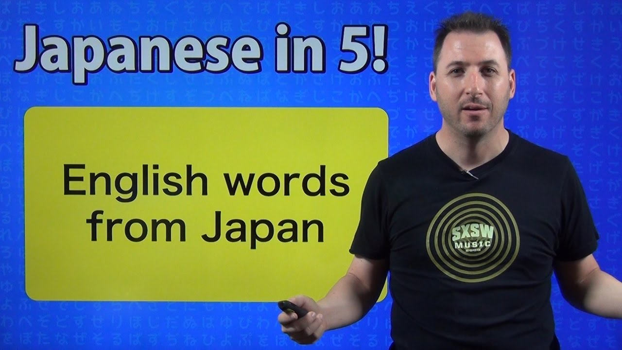 English Words From Japan - Learn Japanese in 5! #34