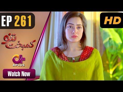 Kambakht Tanno - Episode 261 - Aplus ᴴᴰ Dramas