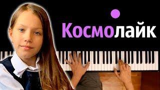 viki-show-piano-karaoke-amp-midi