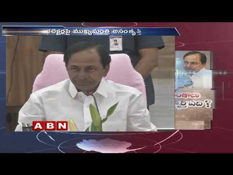 CM KCR angry on Collectors in Collectors Meeting | KCR Latest News | ABN Telugu
