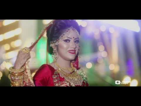Sifat - Samia Wedding Trailer | Wedding Story Bangladesh | KIB