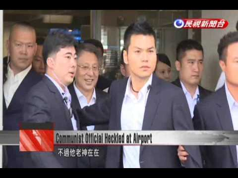 High-ranking communist official arrives in Taiwan for Taipei-Shanghai City Forum