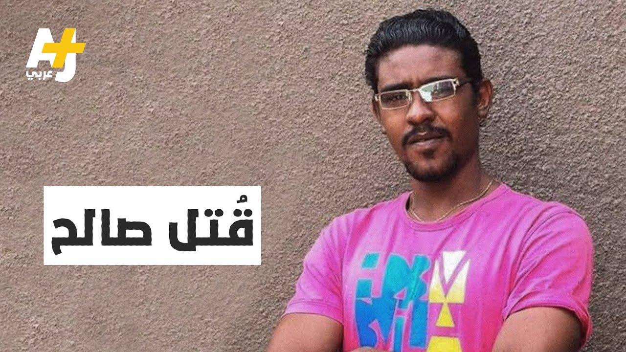 خرج للاحتجاج فقتل.. احتجاجات السودان