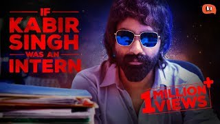 If Kabir Singh Was An Intern | Being Indian