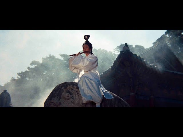 映画『山中傳奇』予告編