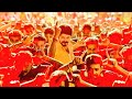 Download Aalaporaan Thamizhan👌 Song Mass Lyrics😎 Mersel#💪 #whatsapp status👊 MP3 song and Music Video