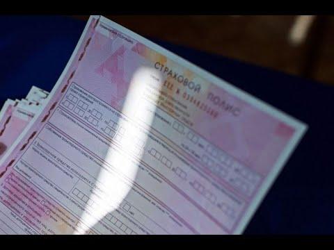 100500-я попытка. В Госдуму внесен законопроект, позволяющий привязывать полис ОСАГО к водителю