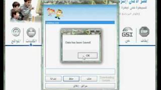 فلتر الأمان لحجب المواقع  الإباحية Golden Filter Pro v 2 _By Engh3