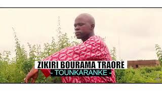 Zikiri  Bourama Traoré
