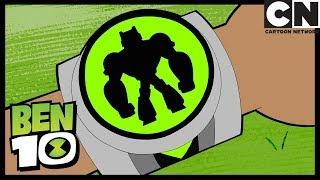 Ben 10 Español | Atrapado en el mundo de Xingo | Que se llamaba Xingo | Cartoon Network