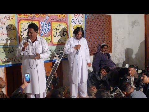 Nisar Bazmi And Tanweer Hussain Shah Bhair Kalyal Gujar Khan Program