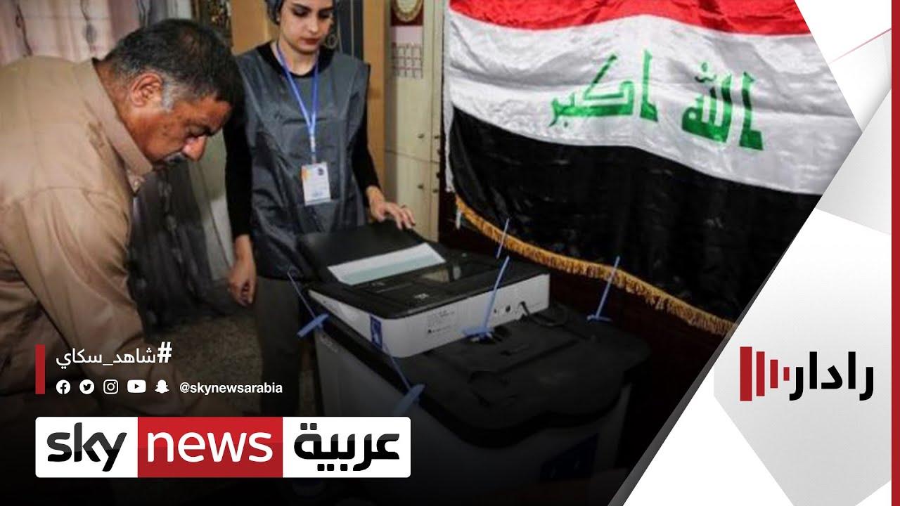 المالكي: اجتماع للقوى الوطنية اليوم بشأن أزمة نتائج الانتخابات البرلمانية العراقية | #رادار