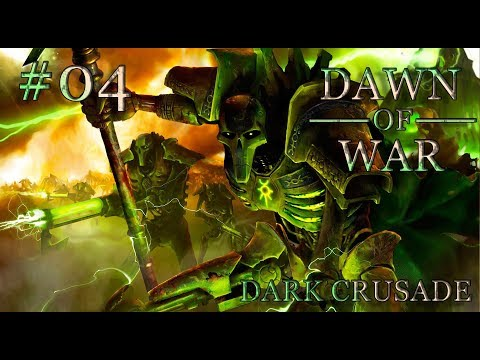 Dawn of War - Dark Crusade. Part 4 - Defeating Space Marines. Necron Campaign. (Hard)