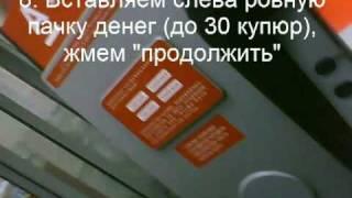 """Как пользоваться банкоматом """"Альфабанка"""""""