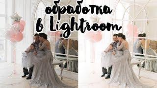 Обработка студийного фото против света в Lightroom