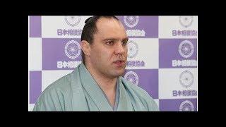 元幕内阿夢露が現役引退.