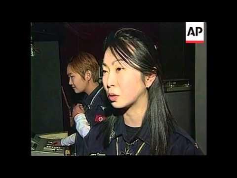 SOUTH KOREA: BAR CALLED THE THIRD REICH