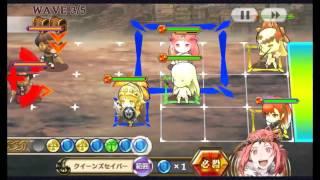 共闘リエラ・難 thumbnail