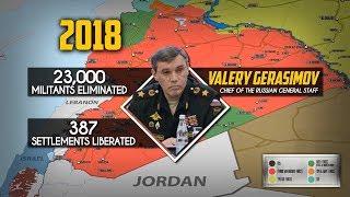 6 декабря 2018. Военная обстановка в Сирии. Генштаб РФ объявил о результатах 2018 года в Сирии.
