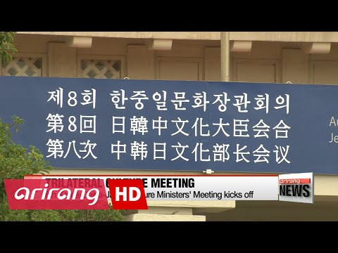 8th Korea-China-Japan Culture Ministers' Meeting kicks off