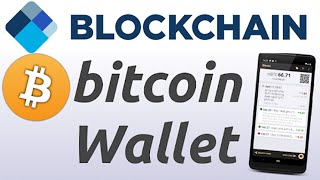 How To Get Blockchain Wallet ID | Find Blockchain Wallet Id