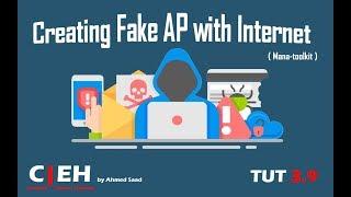 Tutorial 3.9 Erstellen eines Fake-Netzwerk (AP) mit Internet-Verbindung ( Theoretischen )