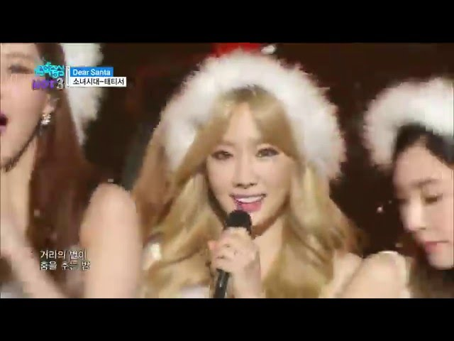 【TVPP】SNSD-TTS – Dear Santa, 소녀시대- 디어 산타 @Comeback Stage, Show Music Core