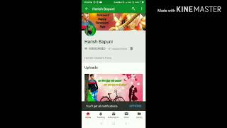 Emiti_Aasilu_Tu_Jibane_Mora_|_Kemiti_Bhulibi_2_|_Official_Studio_Version_|_Humane_Sagar.mp3
