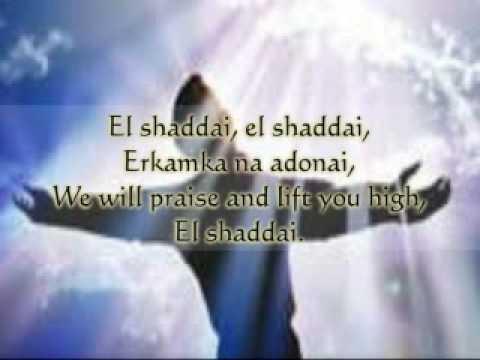 Eden's Bridge - El Shaddai