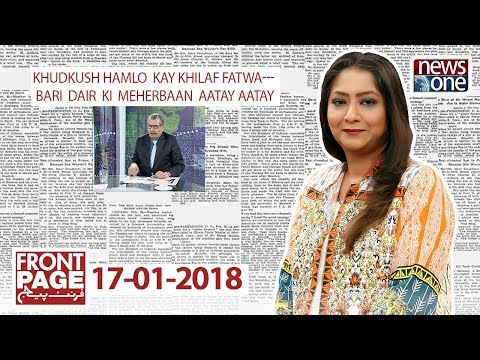 Front Page - 17-Jan-2018 - News One