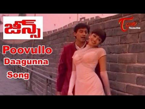 Jeans Movie Songs  Poovullo Daagunna  Song  Prashanth,Aishwarya Rai