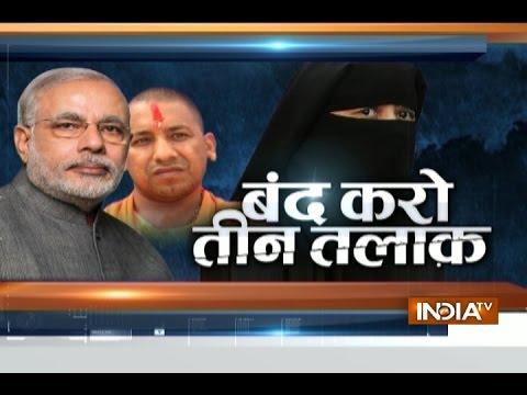 India Tv Public Debate: India's Muslim women fight against Triple Talaq