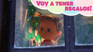 Gambar cover TaDaBoom Español 🎁🌲 VOY A TENER REGALOS! 🌲🎁 Canciones infantiles 🎵 Masha y el Oso