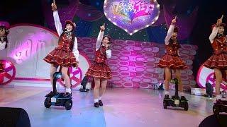 2015年2月14日(土) 17:00~ 鳥取県倉吉市 倉吉未来中心 大ホール TOYOTA...