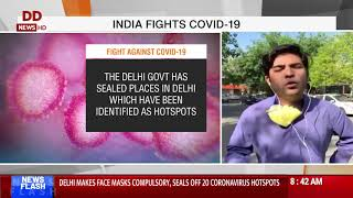 #India Fights COVID-19 : What sealing and hotspot means ? | explained